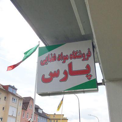 Persian Shop Heidelberg