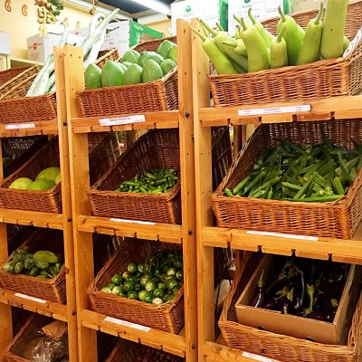 Wide range of fresh produce